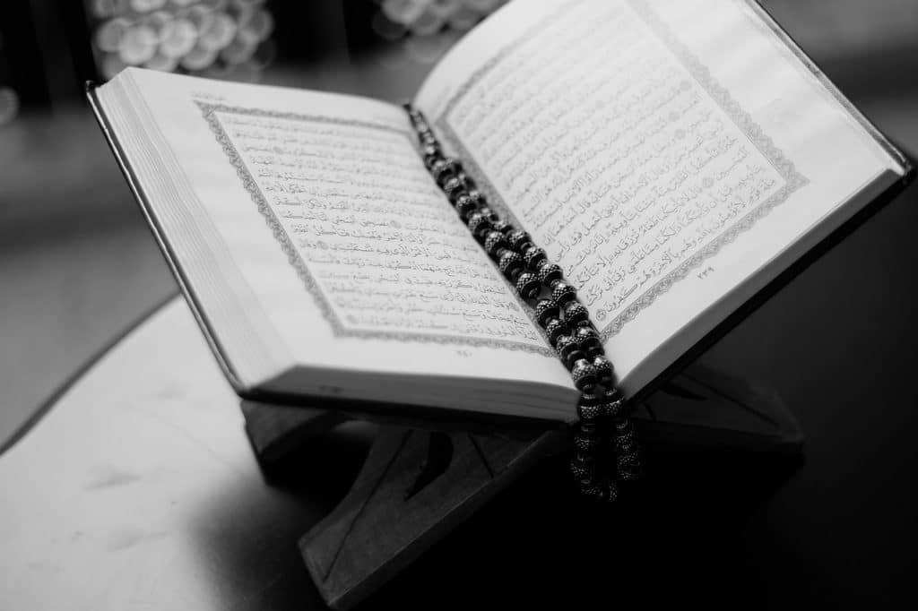 Что Коран Говорит о Татуировках